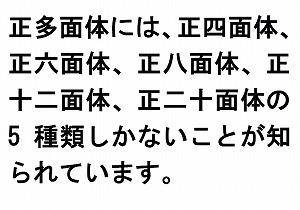 0111_2.jpg