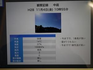 P1200396.jpg