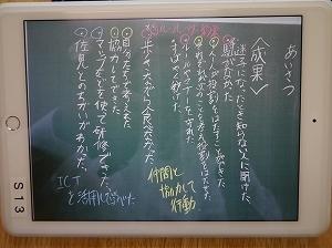 P1230555.jpg